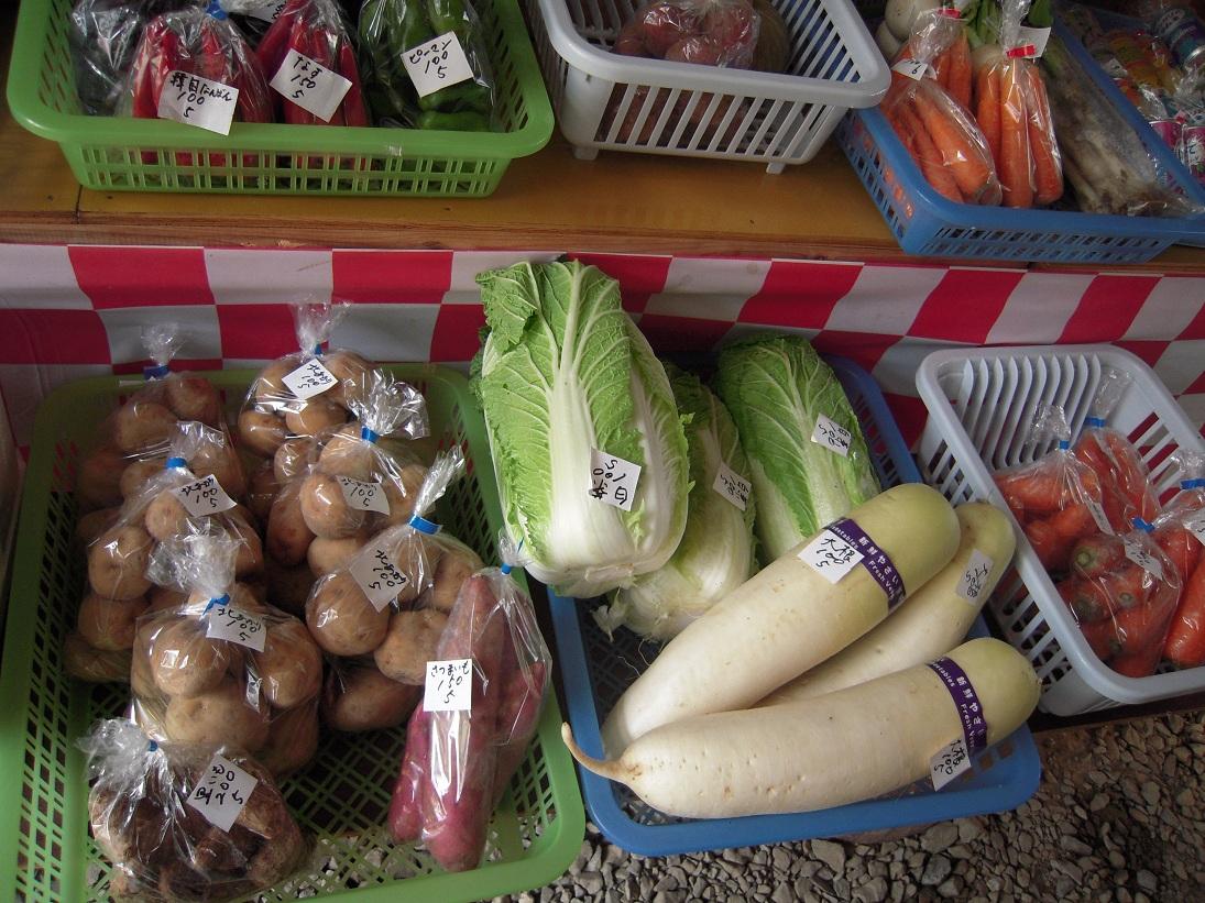 びっきのお店 野菜1