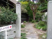 気仙沼・南三陸 地産地消めぐり-bakkarichaya