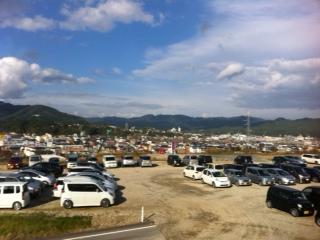 宮城県気仙沼地方振興事務所風景