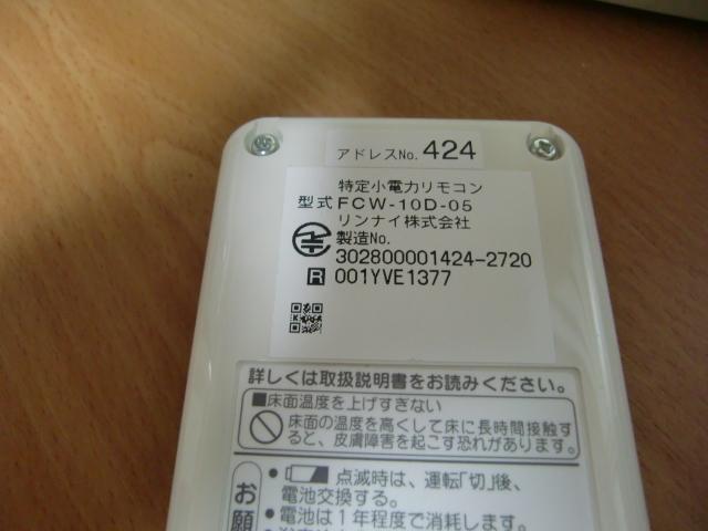 CIMG0510.jpg