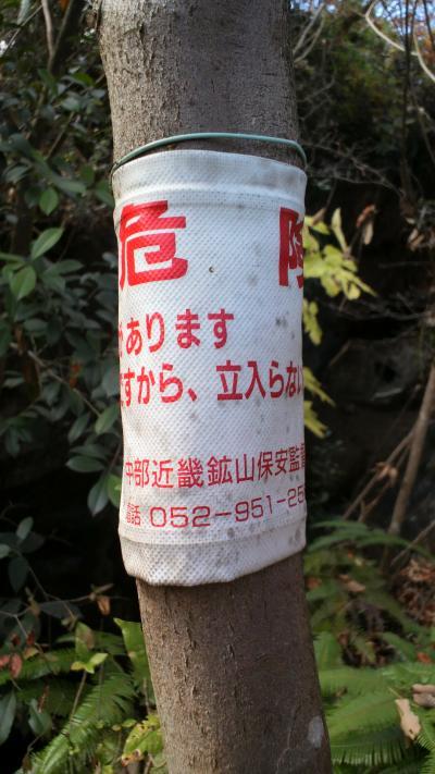 2011121112490000_convert_20111212103722.jpg
