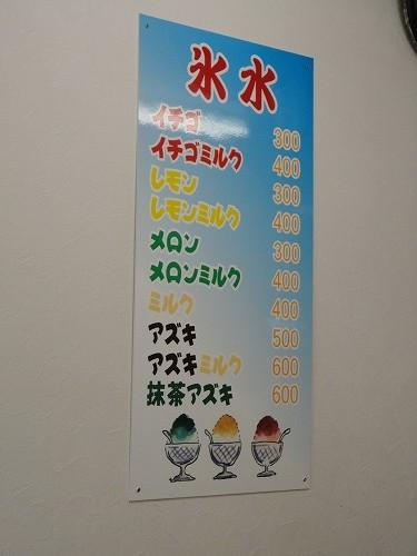 1109fujiyahonten005.jpg
