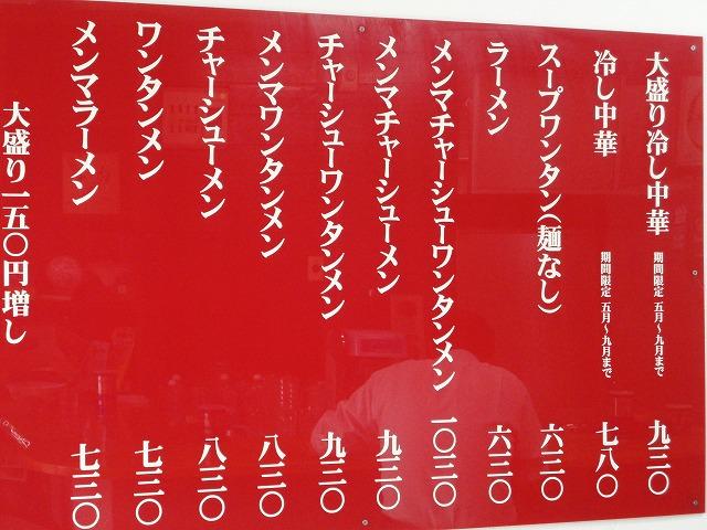 1109fujiyahonten006.jpg