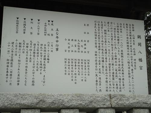 1109kamakura007.jpg