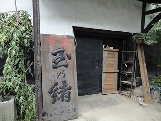 1109kamuro001.jpg
