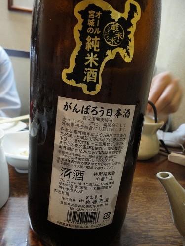 1109kitanomine006.jpg