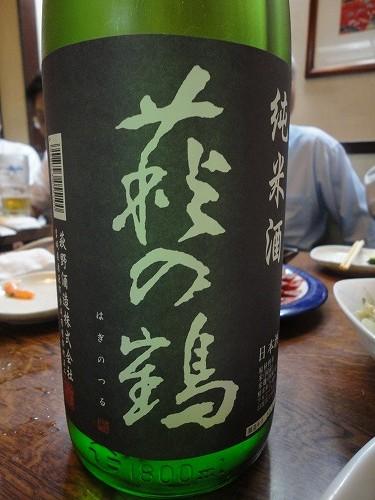 1109kitanomine011.jpg