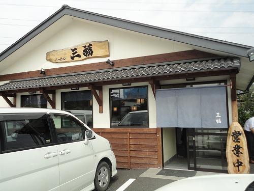1109mifuku001.jpg