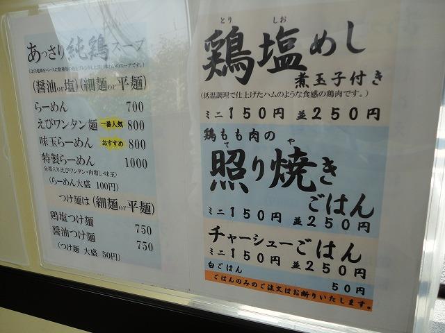 1109mifuku002.jpg