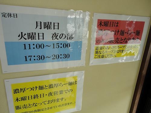 1109mifuku012.jpg