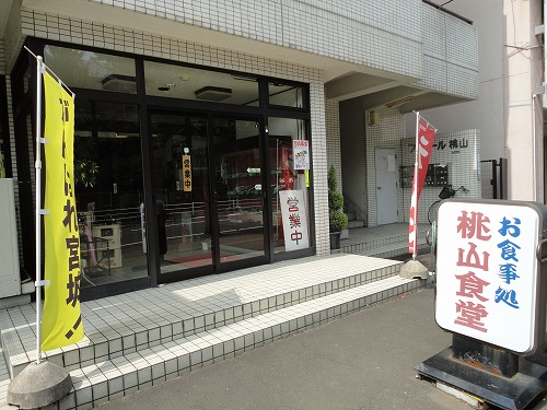 1109momoyama002.jpg