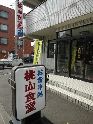 1109momoyama015.jpg