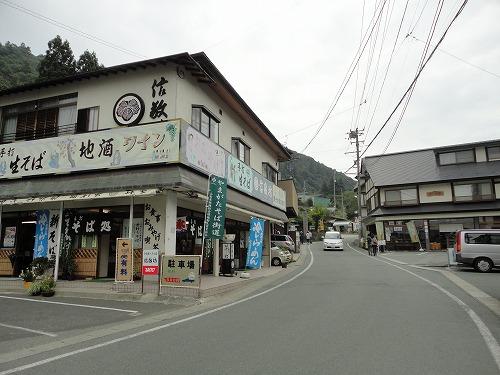 1109yamadera003.jpg