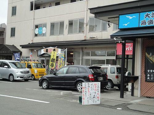 1109yamagataya002.jpg