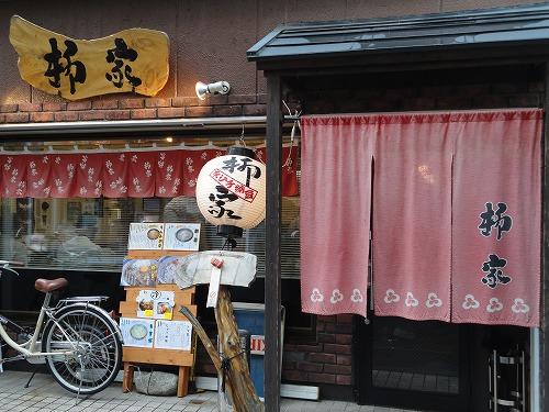 1109yanagiya001.jpg