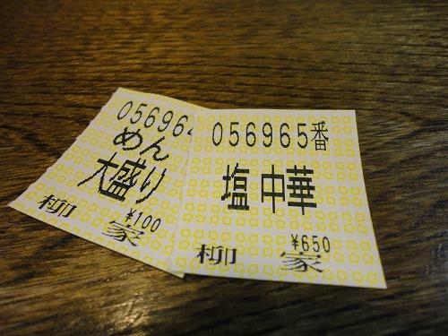 1109yanagiya003.jpg