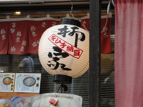1109yanagiya009.jpg
