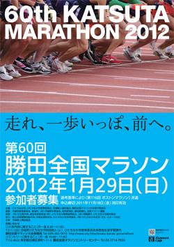 60marathon.jpg