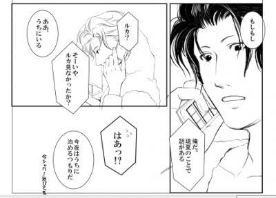 koichiseiji