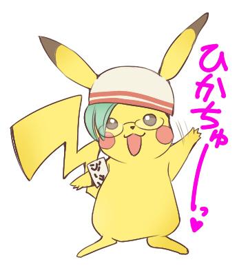 hikachu2