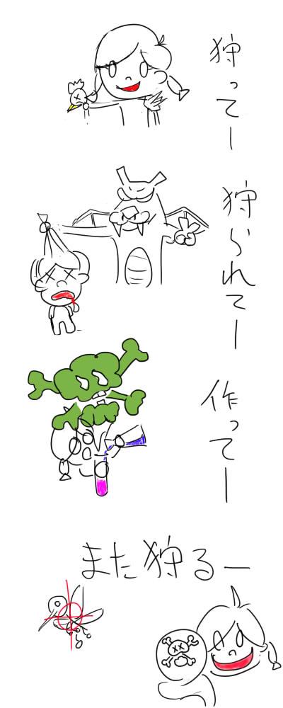 20120124b01.jpg