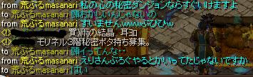 masanari2.png
