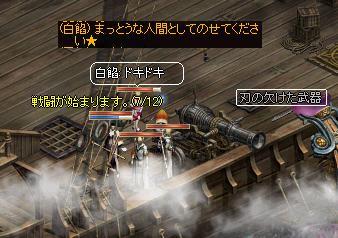 10_20121002041821.jpg