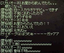 11_20121003181400.jpg
