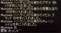 2_20120925172149.jpg
