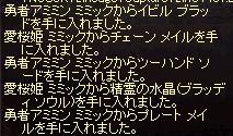 2_20121003172943.jpg
