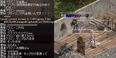 6_20121003175131.jpg