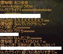 7_20120925173419.jpg
