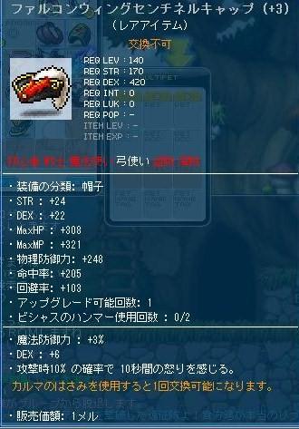 1_20120325075757.jpg