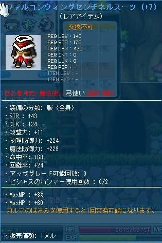 2_20120325075913.jpg