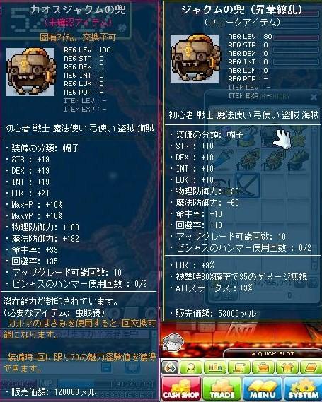 Maple111003_212210.jpg