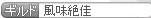 Maple120207_052028.jpg