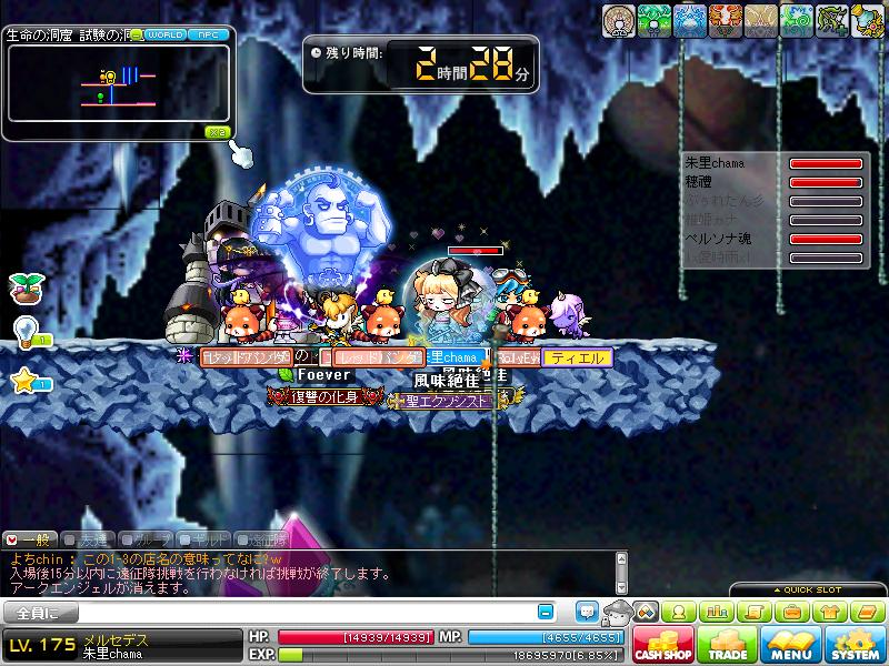 Maple120217_132950.jpg