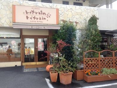 古川横田 (2)