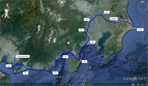 Fleche Japon 2012