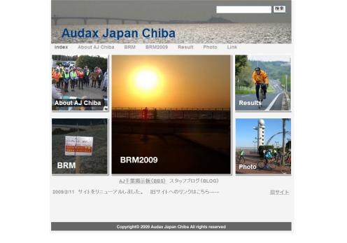 Audax Japan Chiba-AJ-chiba