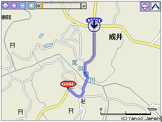 Audax Japan Chiba-alpslab