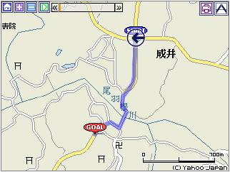 Audax Japan Chiba-BRM613STAFF-14