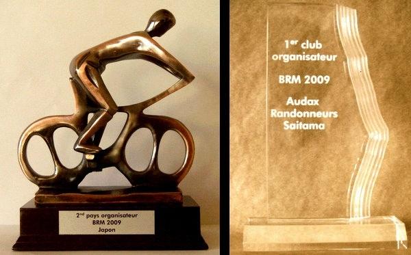 Audax Japan Chiba-award2009