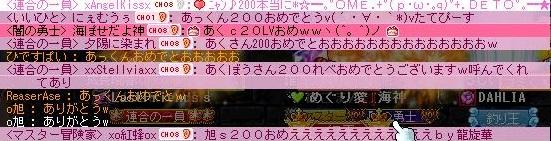 Maple120128_164340l.jpg