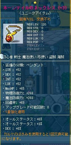 Maple120305_023829.jpg