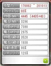 Maple120311_160343.jpg