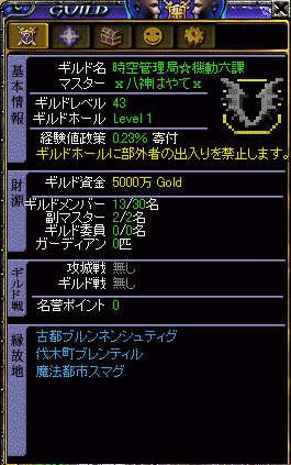 RedStone 11.09.18[00]