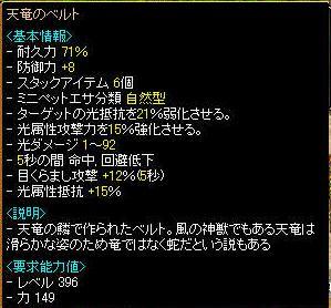 RedStone 11.09.26[02]