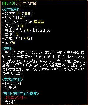 RedStone 11.09.26[00]