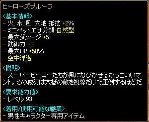 RedStone 11.09.26[07]